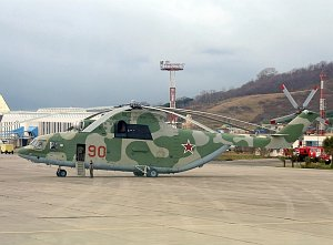 Mil Mi-26, Russian Air Force © Max Bryansky