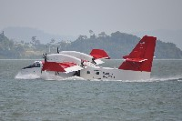 Canadair CL-415MP, Malaysia Maritime Enforcement Agency (MMEA), M71-01, c/n 2068,© Hartmut Ehlers, 2009
