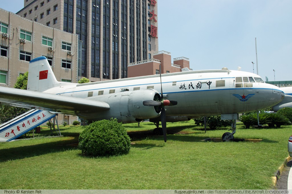 Ilyushin Il-14M Peoples Liberation Army Air Force 652 146001102 Shanghai Aerospace Enthusiasts Center Shanghai 2014-07-20 � Karsten Palt, ID 10375