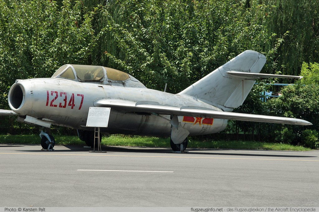 Mikoyan Gurevich MiG-15UTI Peoples Liberation Army Air Force 12347  Shanghai Aerospace Enthusiasts Center Shanghai 2014-07-20 � Karsten Palt, ID 10383